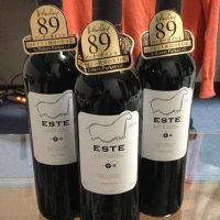 1000円でファーストクラス気分を味わえるコスパの良いワイン『ESTE(エステ)』
