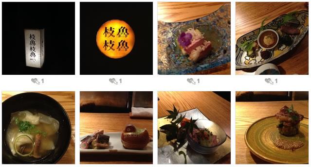 枝魯枝魯ひとしな コース料理1
