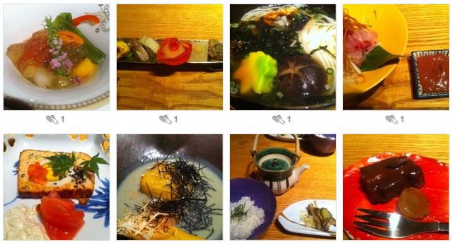枝魯枝魯ひとしな コース料理2