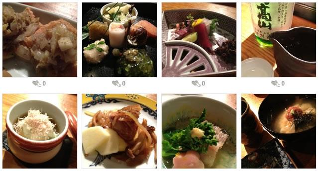 枝魯枝魯ひとしな コース料理3