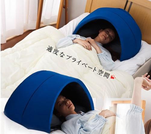かぶって眠るドーム枕「IGLOO(イグルー)」で上質な睡眠を