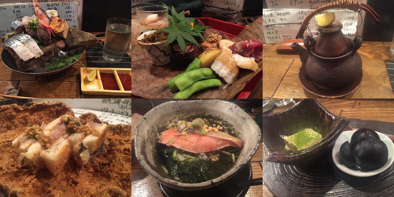 初回訪問時の3900円コース。